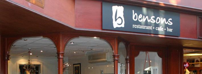 Bensons Tea Rooms Stratford