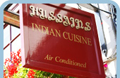 Hussains Indian Restaurant, Stratford upon Avon Restaurant